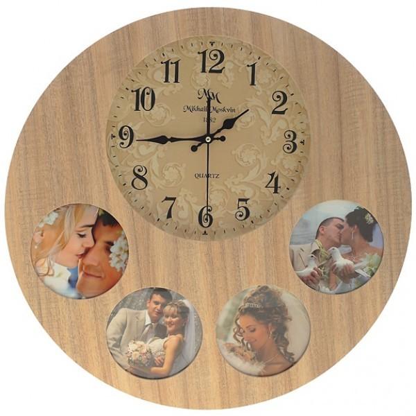 Часы с фото Счастье (настенные часы-фоторамка)