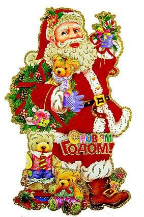 Новогоднее украшение Дед Мороз, с венком