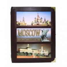 Поадрочное издание Moscow. History-Architecture-Art