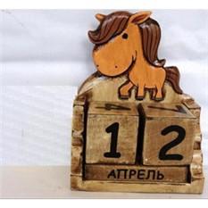 Календарь Лошадь грустная