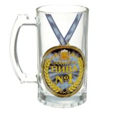 Пивная кружка Любитель пива