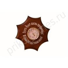 Барометр Мальтийский крест с надписью