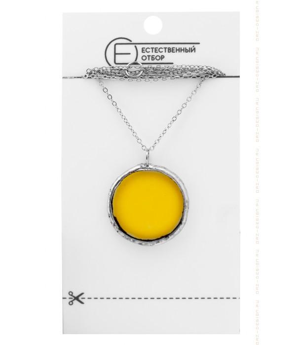Кулон круглый Цветное стекло (желтый)