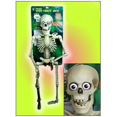 Сувенир «Скелет»