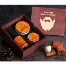 Набор для ухода за бородой «Для самого стильного бородача»