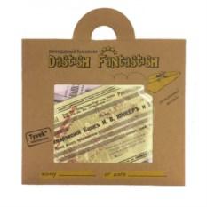Бумажник Dastish fantastish Чековая книжка