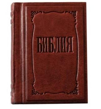Малая Библия в кожаной обложке