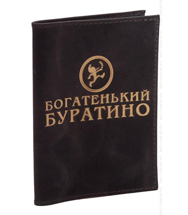 Обложка на паспорт Богатенький Буратино