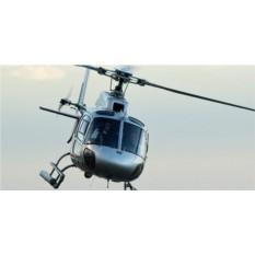 Подарочный сертификат Полет на вертолете Robinson