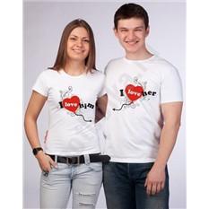 Парные футболки Люблю ее, люблю его