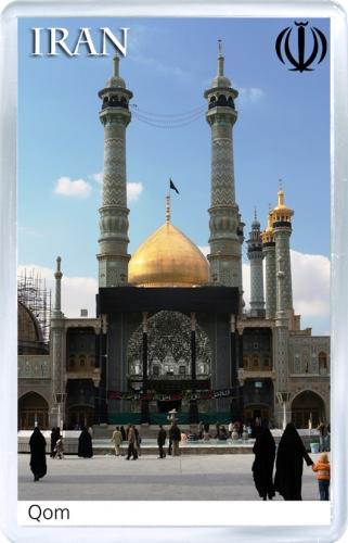 Магнит: Иран. Мавзолей Фатимы Масуме