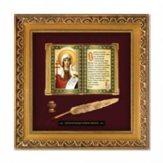 Религиозное панно Святая Татиана