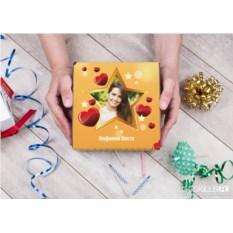 Именной набор конфет ручной работы «Для любимых»