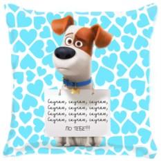 3D подушка Собака с табличкой: я скучаю