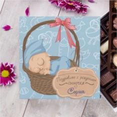 Бельгийский шоколад С рождением сыночка!