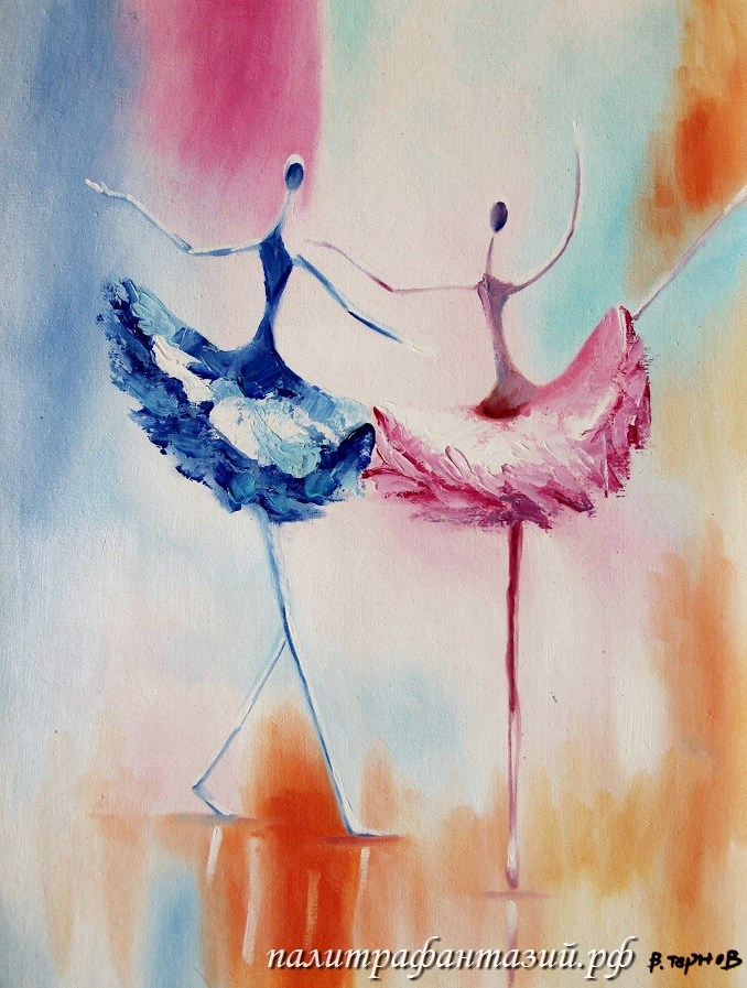 Картина В грациозном танце