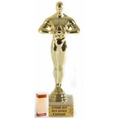 Подарочный кубок Оскар. Лучший шеф всех времен и народов!
