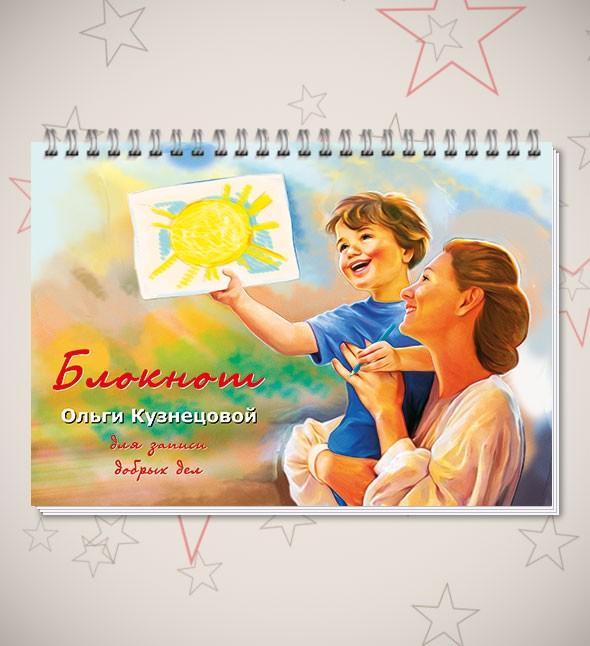 помидорами поздравление с днем рождения пусть всегда будет солнце край