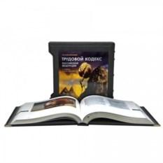 Книга Трудовой кодекс Российской Федерации