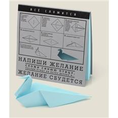 Блокнот-оригами Синяя птица