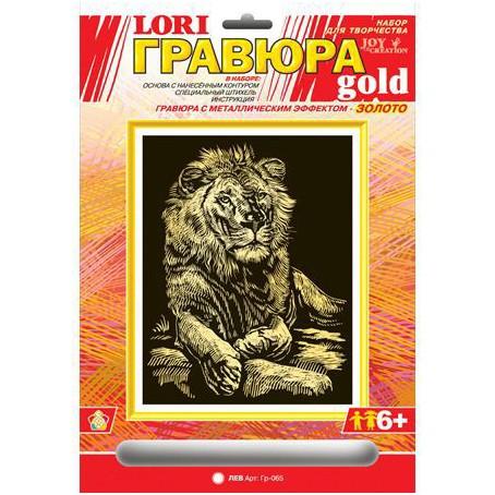 Гравюра «Лев»