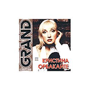 Grand Collection Кристина Орбакайте