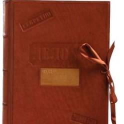 Книга бар «Дело №»