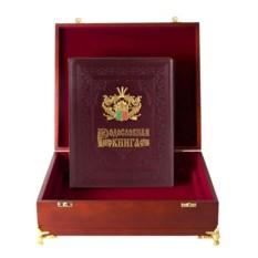Родословная книга с дворянским гербом Гербовая