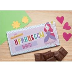 Шоколадная открытка Для маленькой принцессы