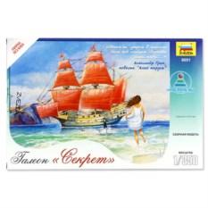 Сборная модель корабля «Галеон Секрет»