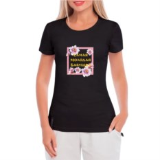 Женская футболка Самая молодая бабушка