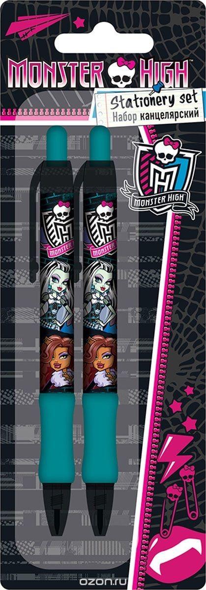 Канцелярский набор Monster High