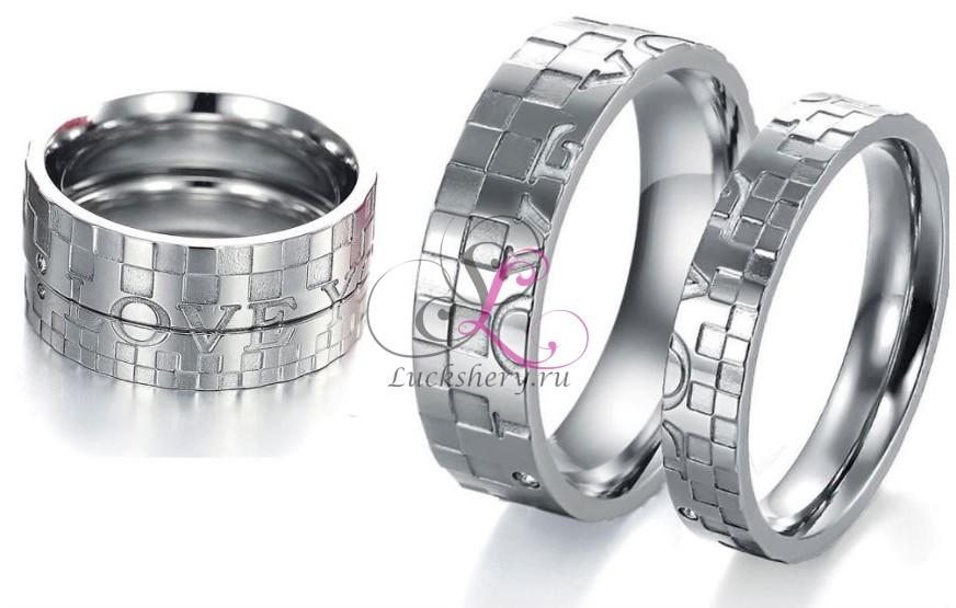 Кольца для пары Люблю тебя навсегда!