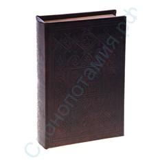 Книга-сейф с ключом Том Сойер