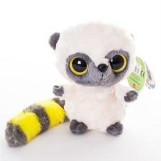 Мягкая игрушка Aurora Юху и его друзья. Юху желтый (12 см)