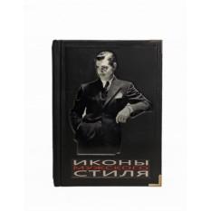 Подарочная книга Иконы мужского стиля (Дж. Симс)