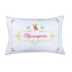 Наволочка для подушки Принцесса