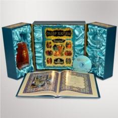 Подарочный набор для коньяка Омар Хайям