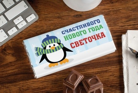 Шоколадная открытка  Счастливого нового года 2