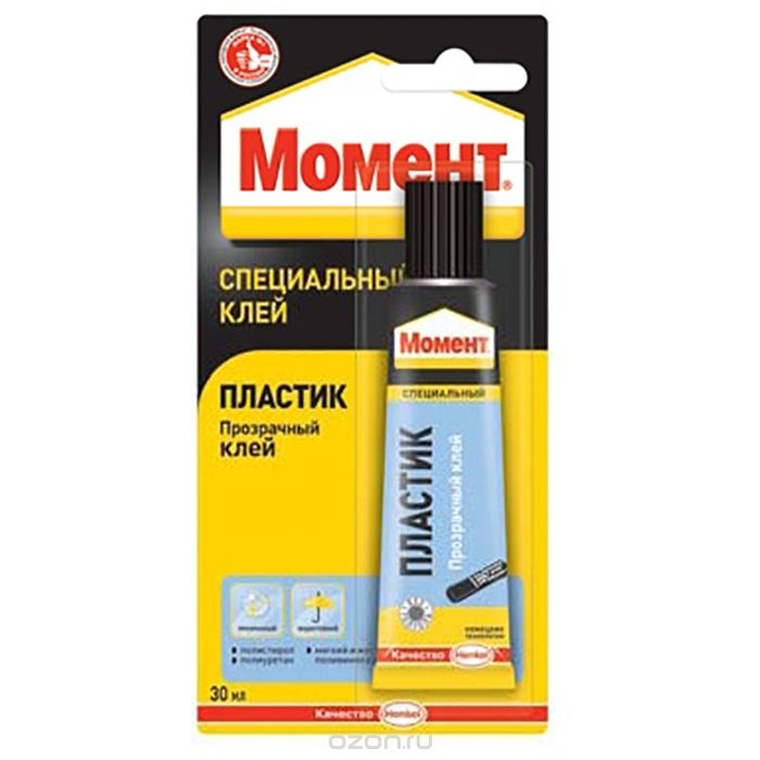 Клей для пластмассы Henkel Момент Пластик (30 мл)