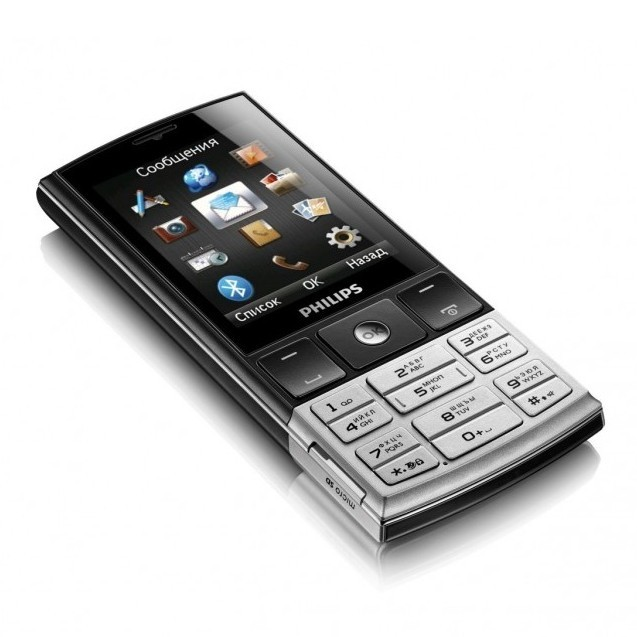 Мобильный телефон Philips Xenium X332 CTX332BLK