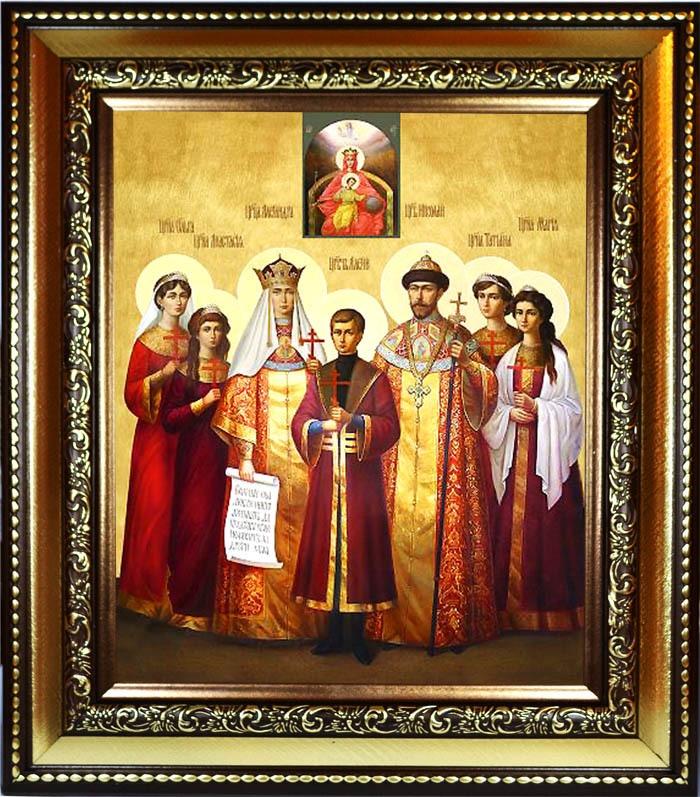 Царская семья. Икона на холсте.