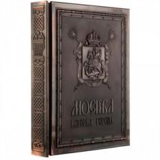 Подарочное издание «Москва. История города»