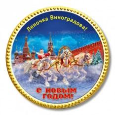 Шоколадная медаль Тройка на Красной площади