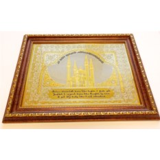 Оберег «Мечеть»