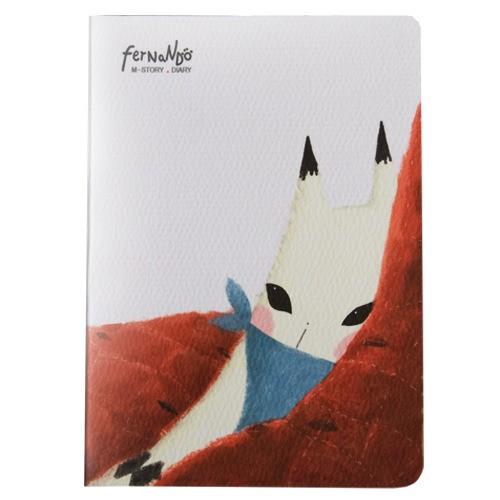 Дневник Fernando