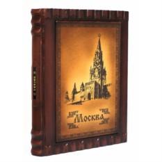 Книга Москва