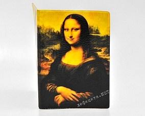 Обложка для паспорта «Портрет Мона Лизы»
