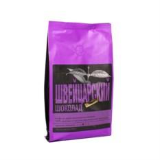 Ароматизированный кофе в зернах Швейцарский шоколад