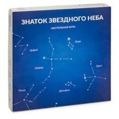 Настольная игра «Знаток звездного неба»